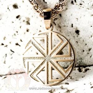 Коловрат - символ вечного круговорота